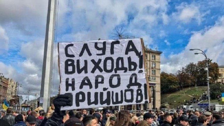 Безгрошів'я Зе-команди спровокує новий Майдан, – політолоґ Руслан Бізяєв