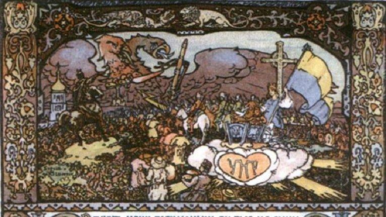 День в історії: забутий Чин полку Полуботківців