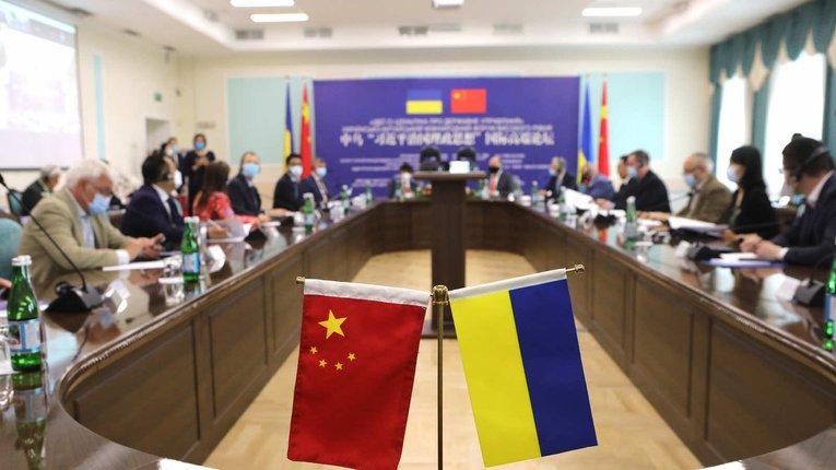Комуністичний Китай висловив підтримку ОПЗЖ і Медведчуку