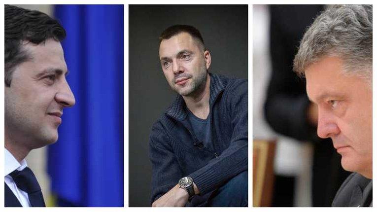 Не Люсі Арестовичу вирішувати, куди рухатиметься Україна, — «Європейська Солідарність»