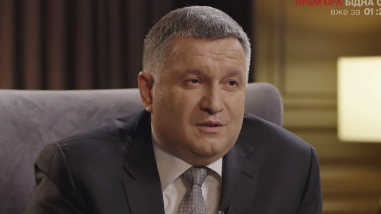 """У """"Правому секторі"""" склали власний рейтинг злочинів ексміністра МВС Авакова"""