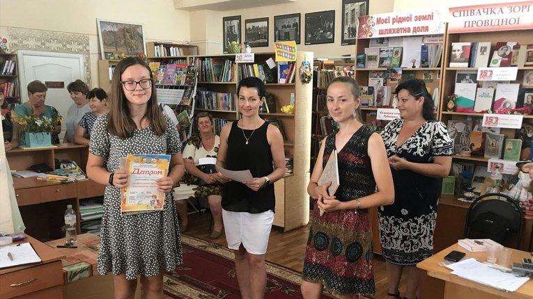 Найактивнішими читачами Полтавщини є сільські діти, — Лубенська міська рада