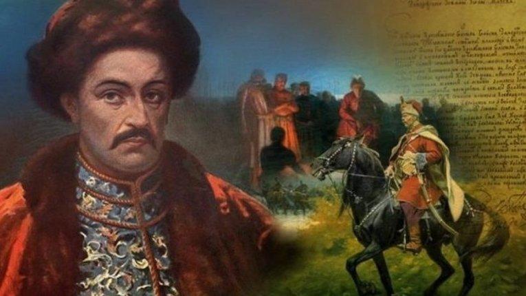 25 липня 1687 року Гетьманом України було обрано Івана Мазепу