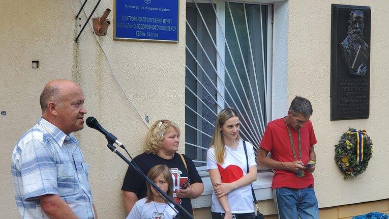 На Київщині відкрили барельєф педагогу і перекладачу Олександру Кониському