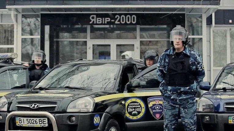 """Полтавські охоронці """"прославились"""" на Хмельниччині"""