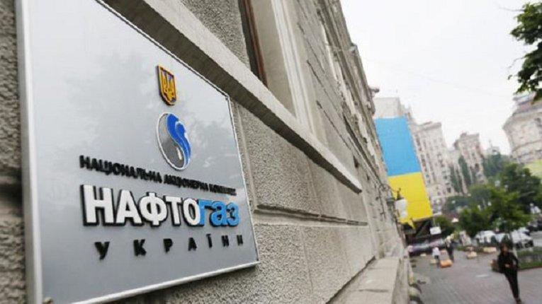 Стратеґічна компанія «Нафтогаз» опинилася у пастці популізму, — Сергій Фурса