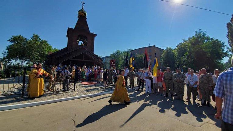 Перший український храм освятили у Нікополі