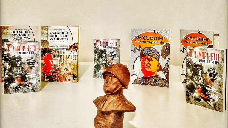 Партія Вітренко популяризує книги «Zалізного Тата»