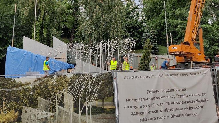 Кличко патронує створення меморіалу Героям за незалежність у вигляді металевого очерету