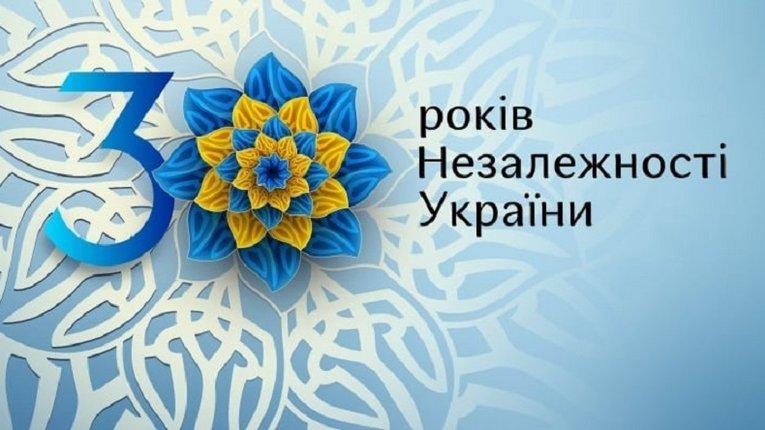 Україна потребує великого перезавантаження власної державності