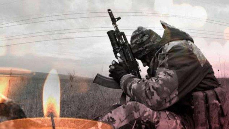 На Донеччині загинув боєць 131-го розвідбату Олександр Аксьонов