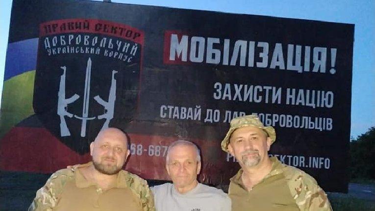 Командир ДУК ПС із бойовими побратимами