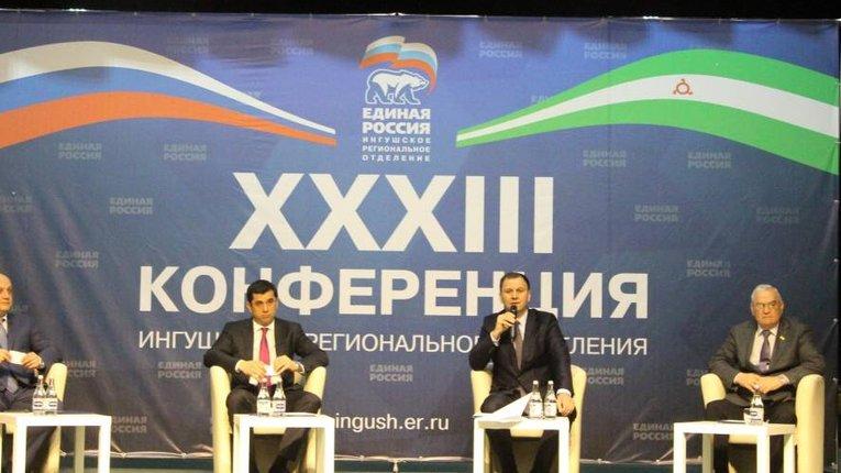 Півмільйона «мертвих душ» Путіна виявили в окупованій Інгушетії