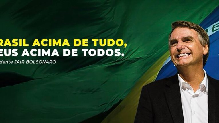 Президент Бразилії хоче уникнути долі Трампа