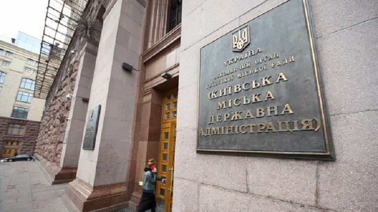 Київські чиновникинезаконно розпродали столичну землюна понад 150 млн грн