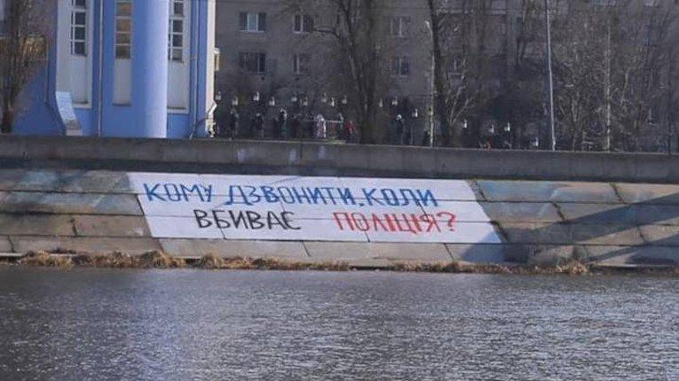 Підлеглі Авакова-Монастирського продовжують вбивати