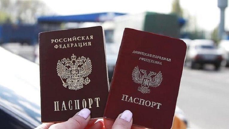 Зібрано докази легалізації присутності Росії на окупованій частині Донеччини ‒ СБУ