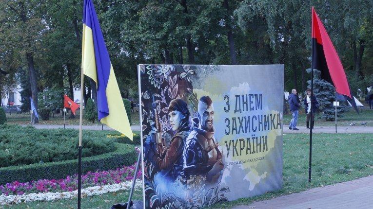 14 жовтня центром Полтави крокуватимуть захисники України