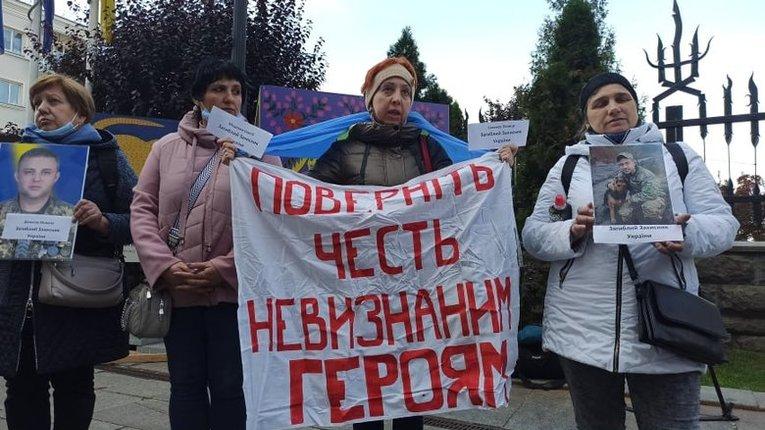 """Акція """"Україно, ми є!"""""""