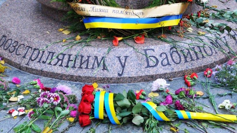Телеканал «Г+Г» Коломойського викрили на брехні про Бабин Яр